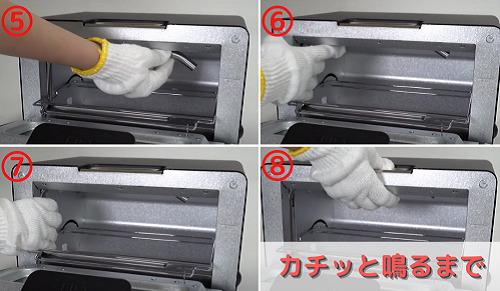 給水パイプの取り付け方法3