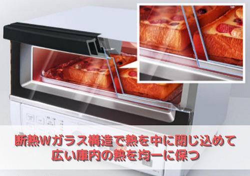 断熱Wガラス構造